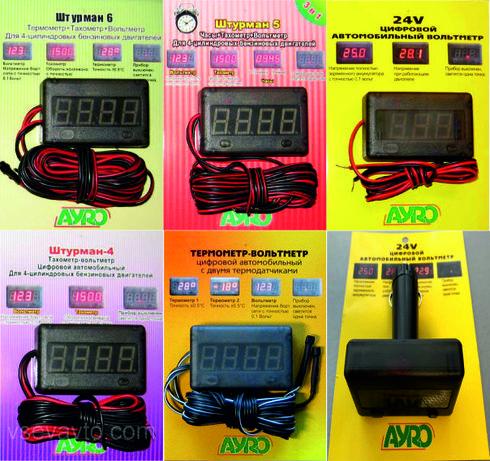 Вольтметры, тахометры,часы.термометр.