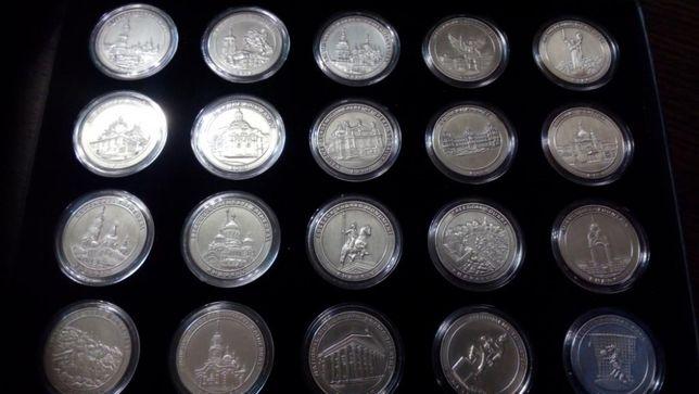 Набір медалей жетонів до Євро 2012 Набор медалей жетонов к Евро 2012