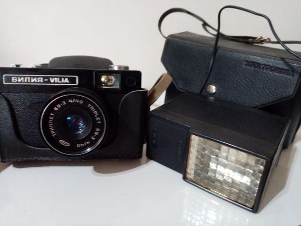aparat fotograficzny VILIA + futerały +lampa błyskowa
