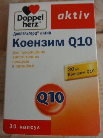 Коэнзим Q10.Германия