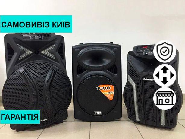 Колонка 2 микрофона UKC BT12A Bluetoth Комбик Комбоусилитель Караоке