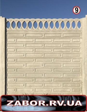 калькулятор бетонного забора