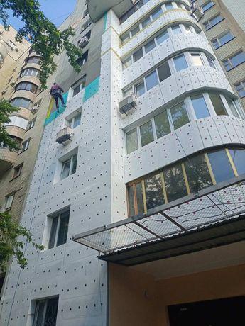 Утепление наружное фасадов стен квартир домов.Все районы недорого