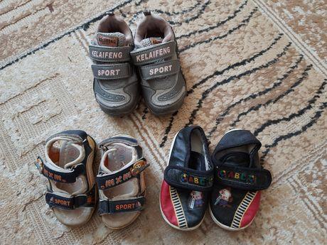 Срочно!!!Обувь размер 18, 19, 22