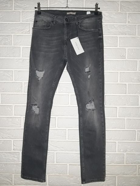 Spodnie Jeansy Slim Fit PIER ONE