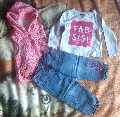 Ubrania dla dziewczynki 12-18 miesięcy.
