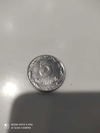 Монета 5 копеек 1992 года, Украина