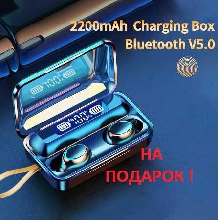 ДЁШЕВО !!! Беспроводные наушники Oringinal F9-V5.0 2200mAh.1499руб