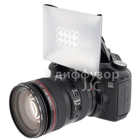 Диффузор для камер со встроенной вспышкой