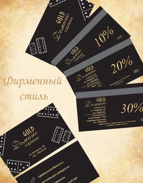 Графический дизайнер полиграфия, наружная Одесса - изображение 1