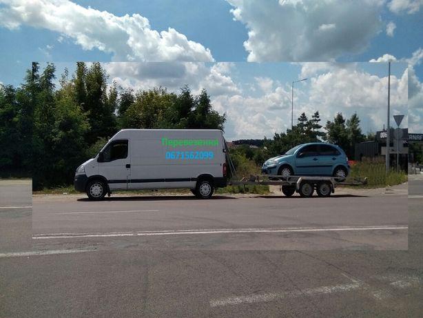 Грузоперевозки, вантажні перевезення , лафет, эвакуатор