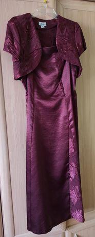 Sukienka damska elegancka, kolor bordowy, rozmiar 42