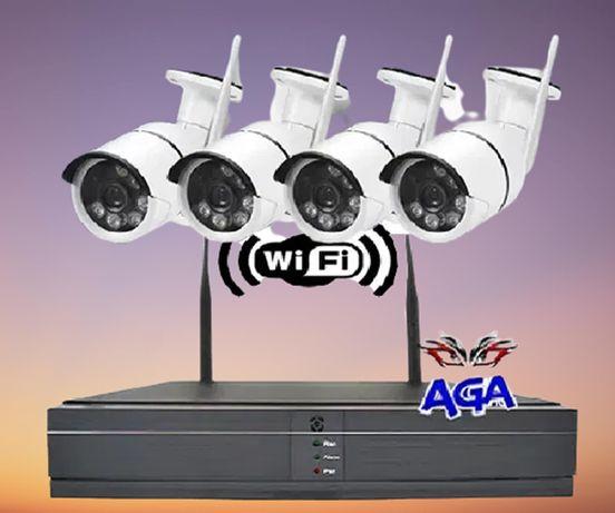 4 Kamery WiFi Zewnętrzne  Adapter KIT 5G 1,3 MPX