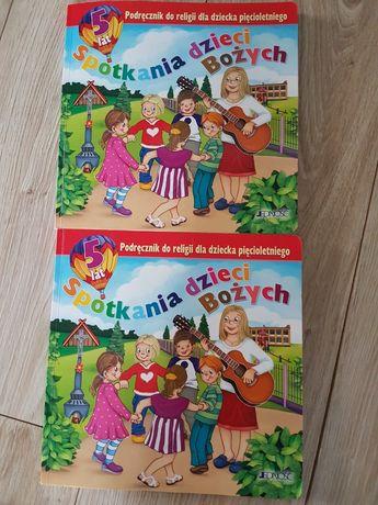 Podręcznik do religii dla pięciolatka