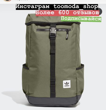 Рюкзак Adisas premium