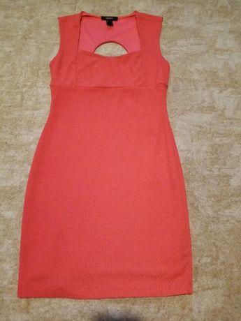 Krótka sukieneczka