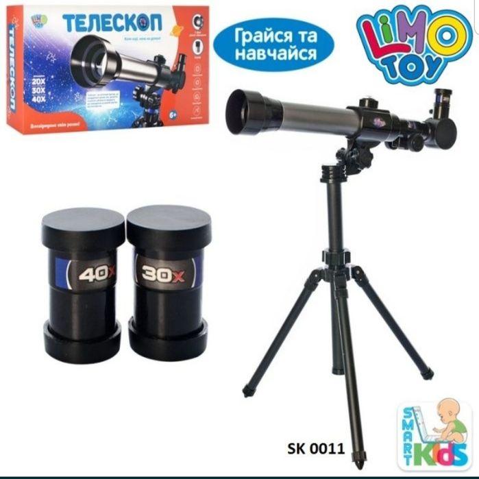 телескоп sk0011   LimoToy развивающая игрушка Львов - изображение 1