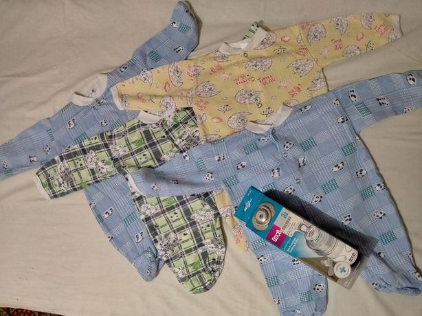 Набори дитячого одягу