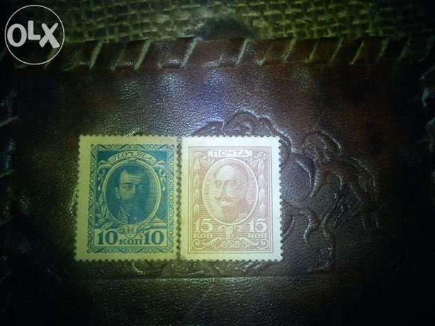 продам марки царские