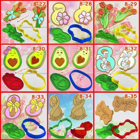 8 марта 8 березня Формочки для Торта для Пряников Печенья Печива