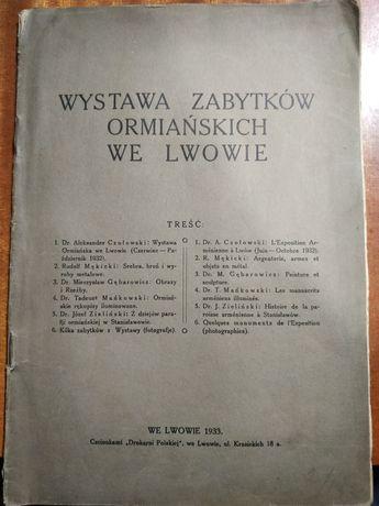 """Broszura """"Wystawa zabytków ormiańskich""""1933 rok"""