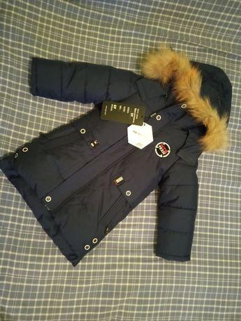 Нова куртка зимова