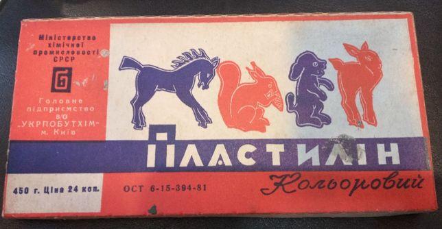 Пластелин цветной СССР УССР Киев Укрбытхим 7 цветов Новый Люкс