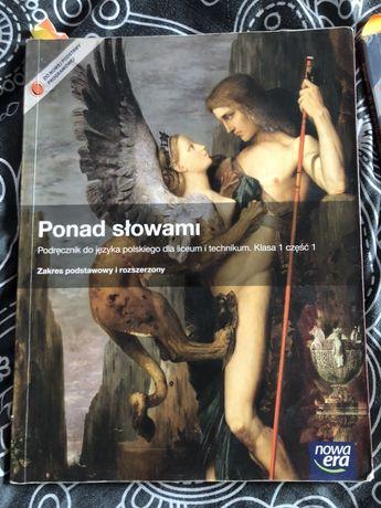Podręczniki do języka polskiego