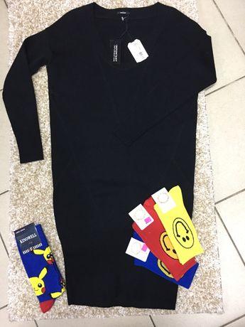 Костюм из качественного трикотажа юбка+свитер. Размер S-M.Киев