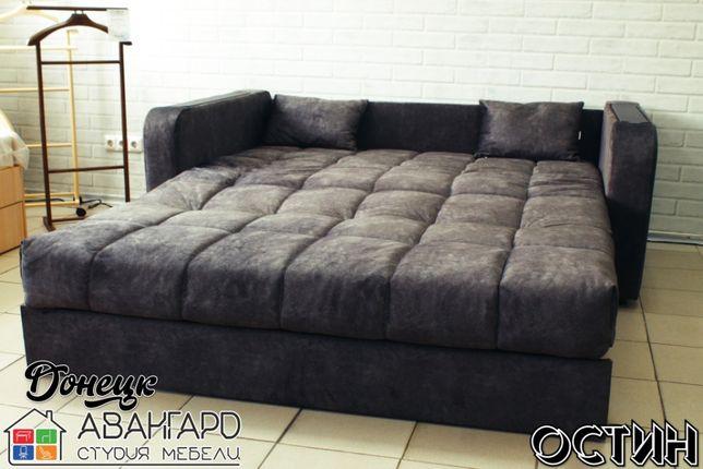 """Раскладной диван-кровать в гостиную / спальню из велюра """"Остин"""""""