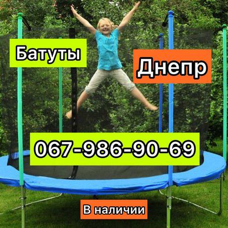 Батуты с лестницей и защитной сеткой для детей и взрослых 305 (312) см