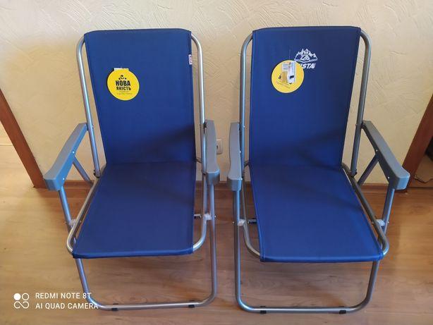 Стул раскладной. Раскладные стулья. Раскладное Кресло. Шезлонг.