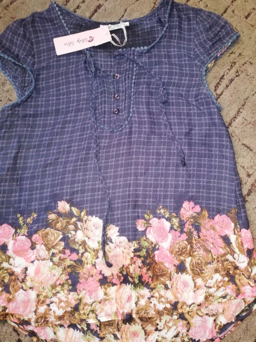 Лёгкая блузка
