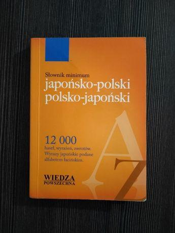 Słownik minimum japońsko-polski, polsko-japoński
