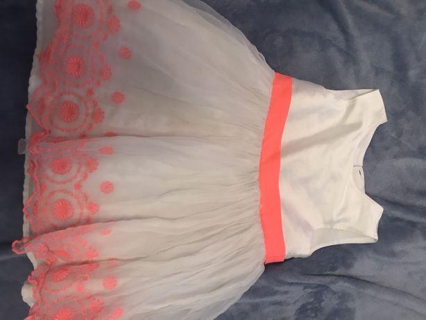 Нарядное, яркое платье