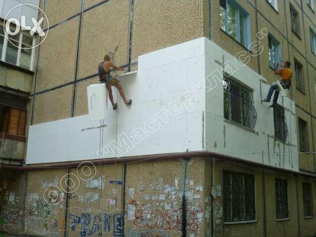 утепление домов,квартир,фасадов,стен.Высотные работы.Скидки !!!