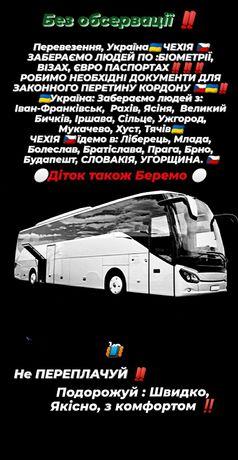 Їдемо до Польщі, Чехія, Венгрія