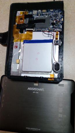 Планшет Assistant-104 на запчастини
