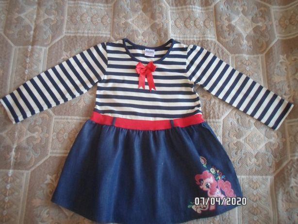 Красивое яркое платье ТМ NOVA 4-5 лет