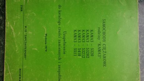 Kamaz katalog części uzupełnienie