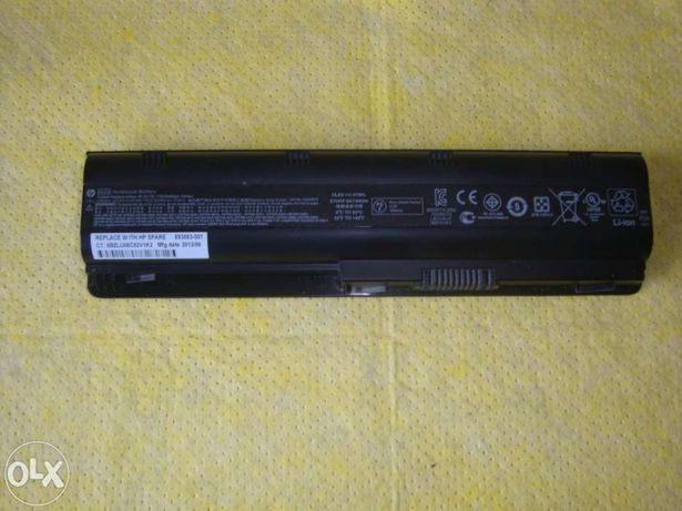 Compaq g62 - bateria hp 593553_001 nova , original