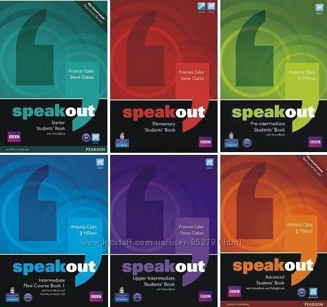 Speak out все уровни, учебники по английскому