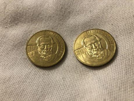 Monety 2 zl z 2010r Benedykt Dybowski