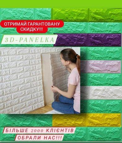 3д панелі для стін, обої під цеглу, декор, шпалери, панелі для меблів.