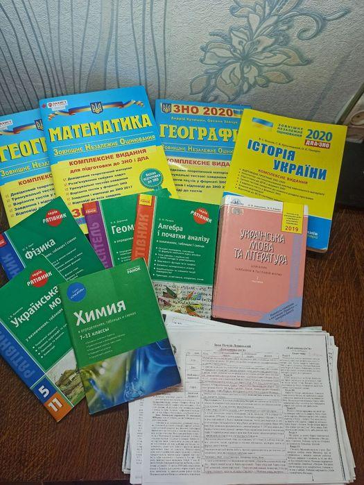 Книги для ЗНО /ЗНО 2021 Запорожье - изображение 1
