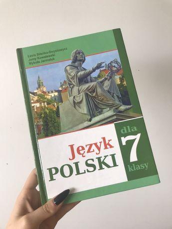 Книжка Język Polski 7 dla 7 klasy