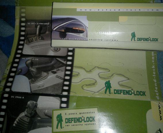 Замок КПП Defend-lock
