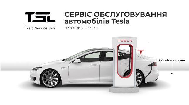 Tesla специалист (Ranger Ukraine / Europe )