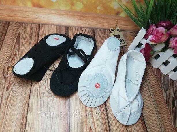 Черные белые балетки для танцев, чешки для танцев р25-46.чешки оптом