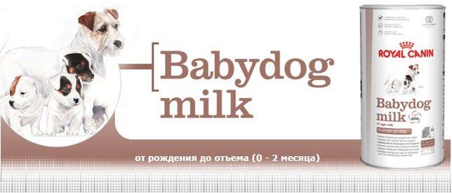Заменитель молока Royal Canin Babydog Milk